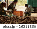 田舎で暮らす家族 移住イメージ 26211860