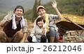 田舎暮らしの家族 26212046