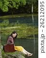 人物 女性 旅の写真 26212095