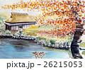 奈良・依水園のスケッチ 奈良観光 秋 26215053