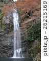 箕面の滝 26215169