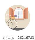 自転車 ラベンダー ラベンダー色のイラスト 26216783