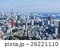 東京タワーが見える東京の風景 26221110