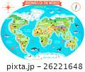 ワールド 世界 動物のイラスト 26221648