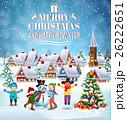 クリスマス ベクトル 子のイラスト 26222651