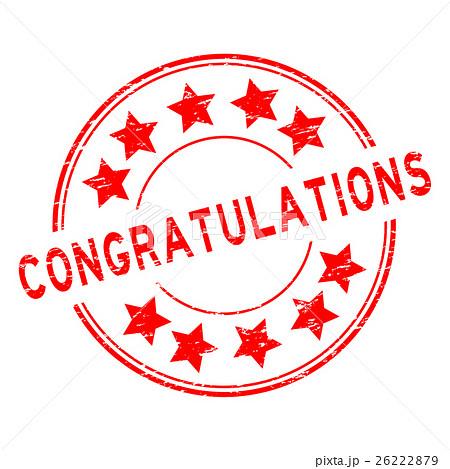 grunge red congratulations round rubber stampのイラスト素材