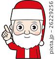 指差し サンタクロース サンタのイラスト 26229256