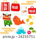 福袋 セール 正月のイラスト 26235751
