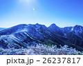 八ヶ岳の稜線 26237817