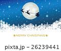 クリスマス ベクター クリスマスカードのイラスト 26239441