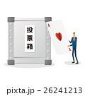 投票【細人間・シリーズ】 26241213