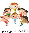 子供 笑顔 手を振るのイラスト 26241399