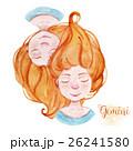 Watercolor horoscope sign gemini 26241580
