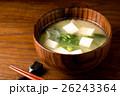 味噌汁 26243364