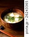 味噌汁 26243365