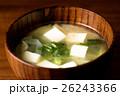 味噌汁 26243366