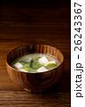 味噌汁 26243367