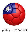 中華民國 (台灣) 國旗足球特寫,孤立在白色背景中(高分辨率 3D CG 渲染∕著色插圖) 26245674