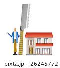 大工と新築の家【細人間・シリーズ】 26245772