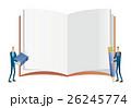 ノート【細人間・シリーズ】 26245774