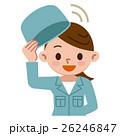 女性 脱帽 作業員のイラスト 26246847