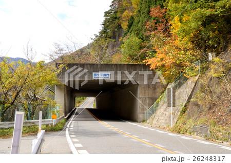 国道158号線 明ヶ平洞門 26248317