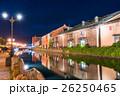 小樽運河の夜景 26250465