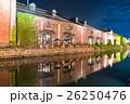 小樽運河の夜景 26250476