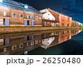 小樽運河の夜景 26250480