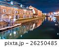 小樽運河の夜景 26250485