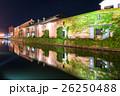 小樽運河の夜景 26250488