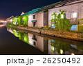小樽運河の夜景 26250492