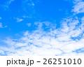 空 雲 雲片の写真 26251010