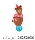 くま クマ 熊のイラスト 26252030