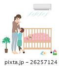 赤ちゃん 寝る エアコン 26257124