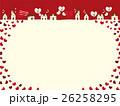 バレンタイン 街並み ハートのイラスト 26258295