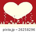 バレンタイン 街並み ハートのイラスト 26258296