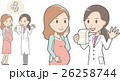 女性薬剤師と妊婦さん 26258744