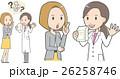 女性薬剤師と黄色いスカートの女性 26258746