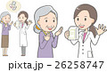ベクター 人物 薬剤師のイラスト 26258747
