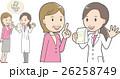 女性薬剤師と中年女性 26258749