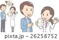 女性薬剤師と青年男性 26258752