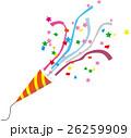 クラッカー イベント お祝いのイラスト 26259909