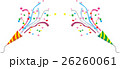 クラッカー イベント お祝いのイラスト 26260061