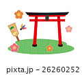 お正月神社の鳥居イラスト 26260252