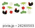 酉年 酉 鶏のイラスト 26260503