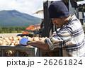 農業イメージ 野菜の収穫 26261824