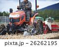 男性 農業 収穫の写真 26262195