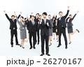 大人数 ビジネスマン ビジネスウーマンの写真 26270167