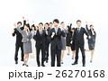 大人数 ビジネスマン ビジネスウーマンの写真 26270168